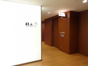 家の外でも便意をもよおしたら我慢せずにデパートのトイレ等にいこう