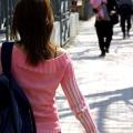 いつもは元気なのに歩くとすぐ疲れるのはなぜ?考えられる原因について。