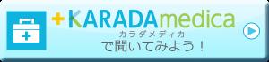bn_karakyure01 (4)