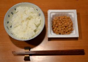 朝食に納豆ごはん!