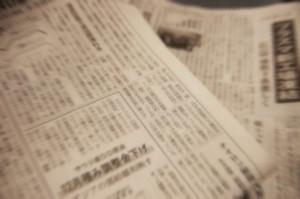 日本でもパートナーシップとして社会的に認める流れに