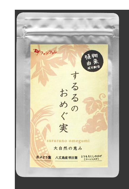 0_sururu_Package