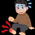 若くても痛風にかからないようにするための予防策とは。