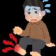 sick_tsuufuu痛風