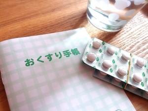 妊娠中のてんかんの治療法