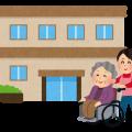 平成27年(2015年)の介護保険制度の改正 わかりやすい変更点まとめ
