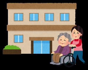 介護保険制度の改正 わかりやすい変更点まとめ