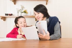 対人関係のスキルや学習を支援する