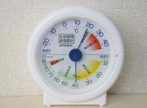 体を冷やす飲み物は温度で決まらない!