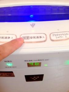 空気消臭殺菌装置