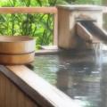 温泉の効能・効果で温泉地を選ぼう ほっこり癒される温泉でリラックス♪